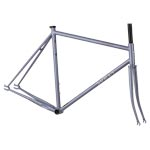 Surly - Bikes/frames: Surly S/roller F/set 59 Lilac - Click For More Info